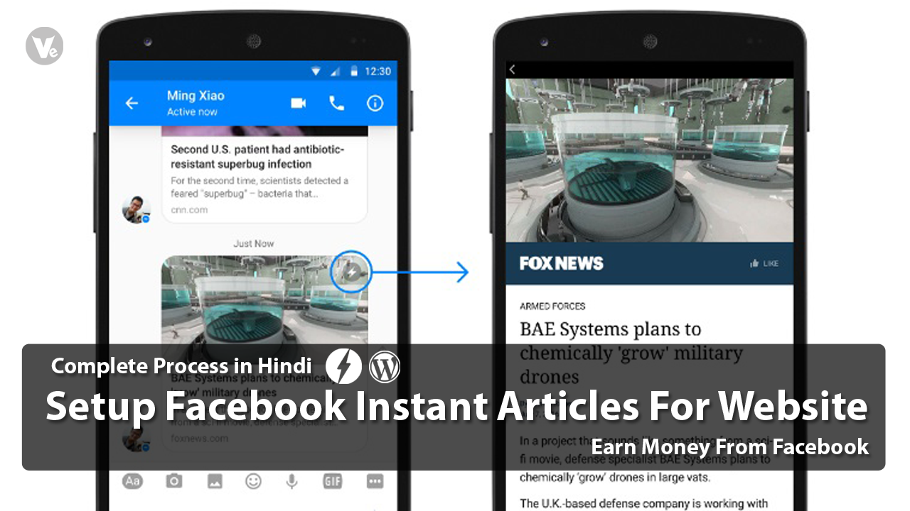 How To Setup Facebook Instant Articles For Website 2018